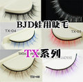 1/3 1/4 1/6 doll Accessories for BJD/SD .BJD Eyelashes for doll  4mm-8mm 1 pair