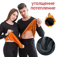 2018 HOT SALE thermal underwear mens long johns thermo underwear for men/women Autumn winter male 2 piece set warm plus size