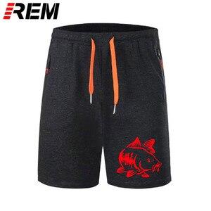 Image 3 - REM serin kısa pantolon erkek kısa külot sazan Fishinger Ruined benim hayat Fishinger Inspired çuha mürettebat pantolon breechcloth