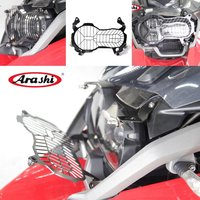 Arashi Exclusive Sale FOR BMW R1200GS 2010 2017 Easy Removal Cleaning Headlight Protector Grille Cover Guar