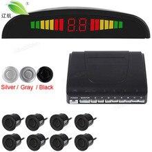 Corazón ligero Auto Car Parking Sensor de Color LED Display Estacionarse en Reversa System Radar de reserva con 8 Sensores 3 Colores Opciones