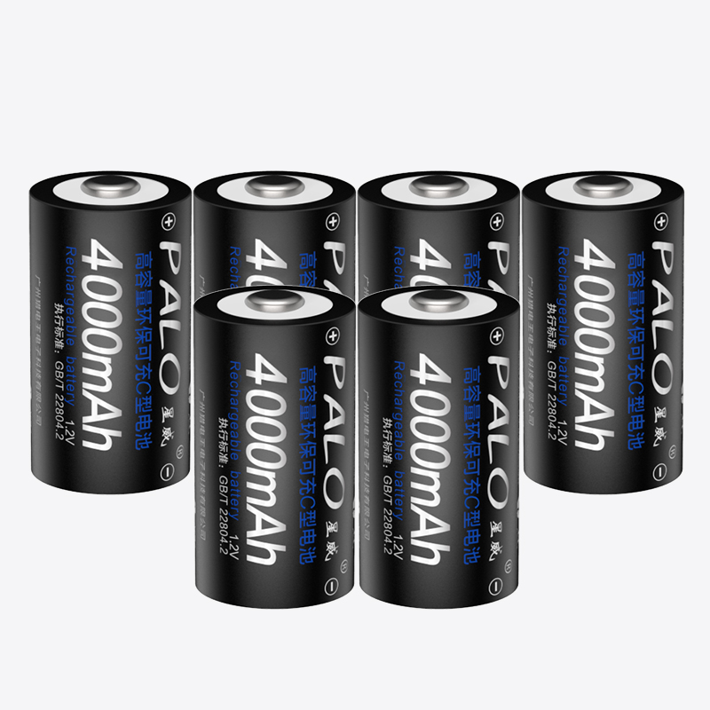 Original 6 Pcs PALO Batteries C Size Battery 1.2V Ni-MH 4000mAh Rechargeable Batteries Bateria Baterias For Camera стоимость