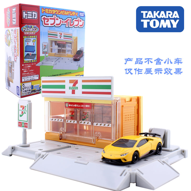 TAKARA Tomy Tomica Town Seven Eleven 7-11 With Shooter Build City