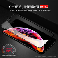 20180601 2448 Glass For iPhone 6 6S 7 Plus Full Screen Protector Protective On The For iPhone X 8 5 SE 5S Glass