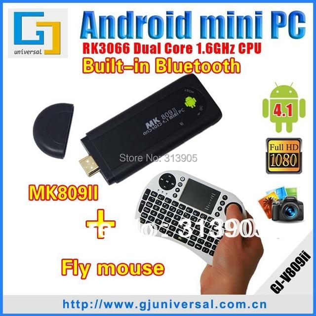 New arrive MK809 II android 4.2 mini pc Dual Core Cortex A9 WiFi HD 3D RK3066 MK809 II Bluetooth 8gb with keyboard UKB500