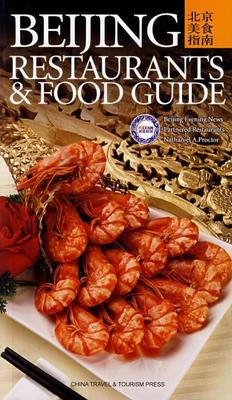 Beijing Restaurants & Food Guide Language English Keep on learn as long as you live knowledge is priceless and no border-120Beijing Restaurants & Food Guide Language English Keep on learn as long as you live knowledge is priceless and no border-120