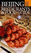 Beijing Restaurants & Food Guide Language English Keep on learn as long as you live knowledge is priceless and no border-120 insight guides beijing smart guide