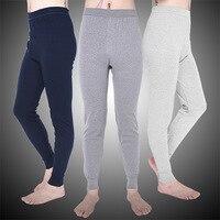 Men S Cotton Leggings Slim Body Warm Underpants Fashion Thermal Underwear