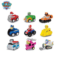 New Paw Patrol Dog Puppy Car Toys 9/Set Everest Patrulla Canina Toys PVC Action Figures Model Anime figure Toy For Children Gift 12 pcs set bubble guppies cute bubble puppy goby deema gil oona underwater scenery pvc action figure toys childs gift