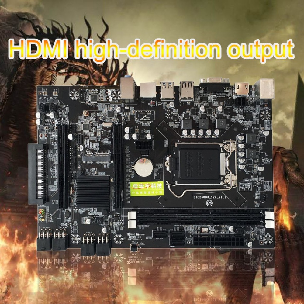 B250 DDR3 Sockets Motherboard Straight Plug 12 x PCI-E X16 Card Sot Integrated CPU LGA 1151 MSATA BTC Motherboard cj78l05 78l05 sot 89