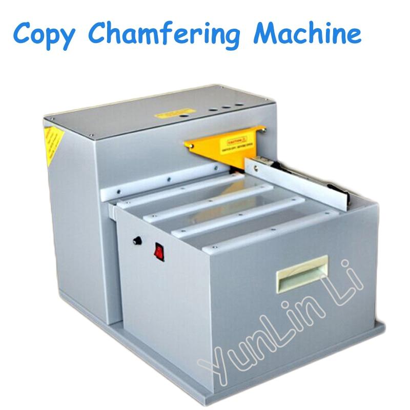 Machine de chanfreinage de copie de coupe de coin à grande vitesse Machine de chanfreinage mécanique de coin de travail du bois FX-100