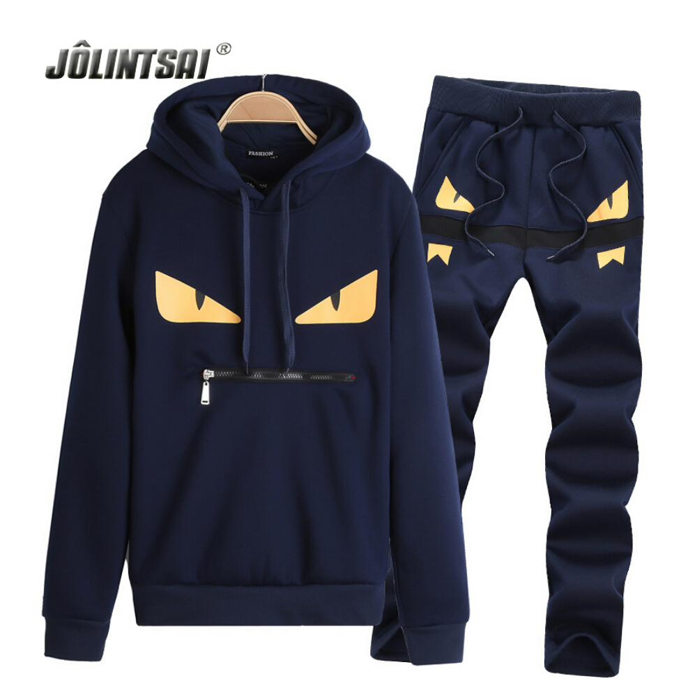 Sweatpants And Hoodies For Cheap