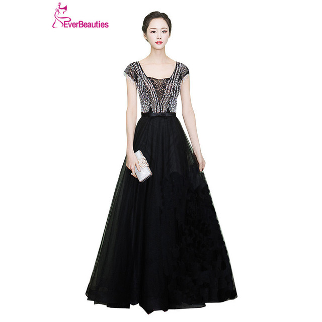 Abendkleider Lange Pfau Kleid Frauen Perlen Formale Abendkleider ...