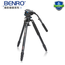 DHL gopro Benro  a383ts6 Tripod For Video & Camera Especial Watching Bird Photography Equipment Wholesale