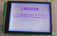1 pcs متوافق مع LM2028 19 LM2028 P050006105 جديد الصف 5.7 بوصة 14 دبوس الصناعية وحدة LCD الشركة العامة للفوسفات اتصال