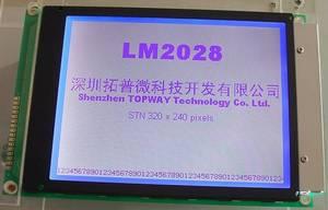 Image 1 - 1 pcs tương thích với LM2028 19 LM2028 P050006105 New Grade 5.7 inch 14 pin LCD Mô đun Công Nghiệp MÀN FPC kết nối