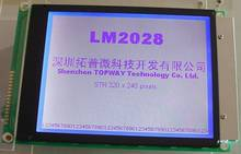 1pcs compatible with LM2028 19 LM2028 P050006105 New Grade 5.7 inch 14 pin Industrial LCD Module FPC connection