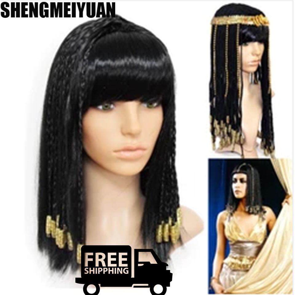 SHENGMEIYUAN Free ship cosplay hair decoration dance wig cos wig beads Cleopatra wigs wig for women stainless steel manual push self turning stirrer egg beater whisk mixer kitchen wholesale price