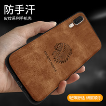 Silicone Case For Huawei P20 Cover Soft TPU Edge Fabric Case For Huawe