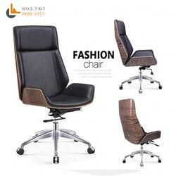 Офисное кресло модное с высокой спинкой домашнее компьютерное кресло вращающееся кресло для конференций