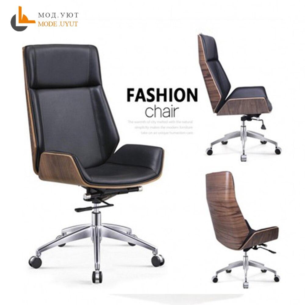 Chaise de bureau à la mode haut dossier maison ordinateur chaise rotative chaise de conférence directeur chaise