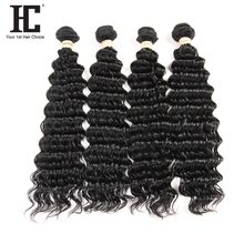"Deep Wave Malaysian Hair Weave 4 Bundles 100% Human Hair Weave 10""-28"" Non Remy Malaysian Hair Extensions Natural Color Dyeable(China)"
