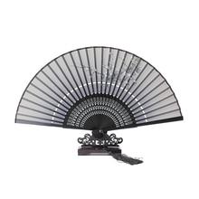 Sale Fan Japanese Old