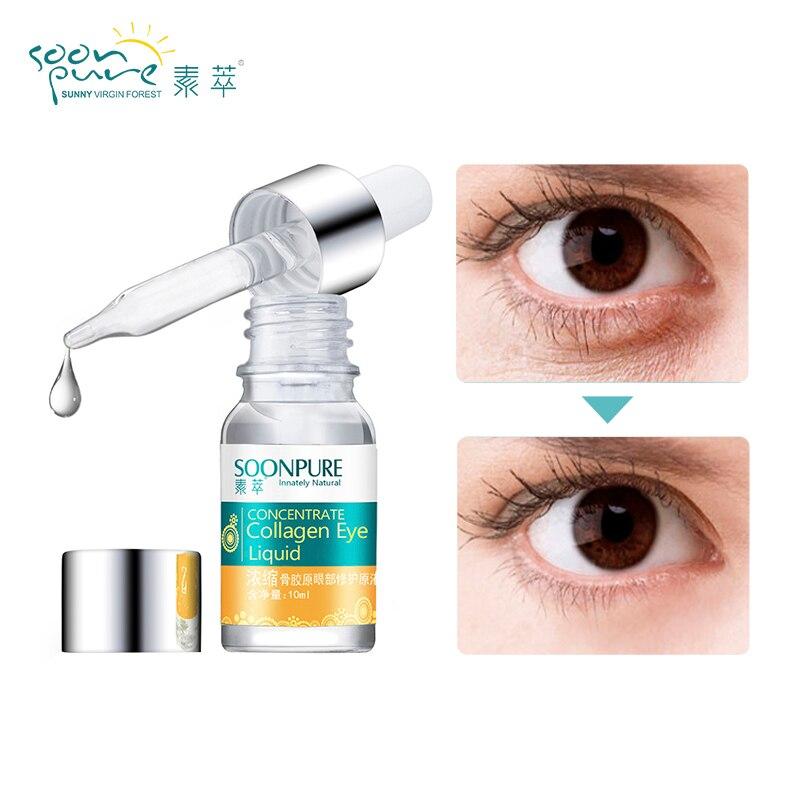 SOON PURE  концентрированный раствор для восстановления кожи около глаз из оссеин(UC-II)