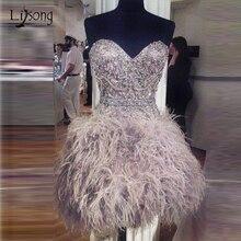 Роскошное короткое коктейльное платье с кристаллами и перьями, Abiye, с открытыми плечами, на шнуровке, модное платье для выпускного вечера, выпускное платье, коктейльное платье