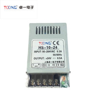 HS-10-24 10w / 12w switching power supply 24v 500mA high efficiency 100-240VAC input