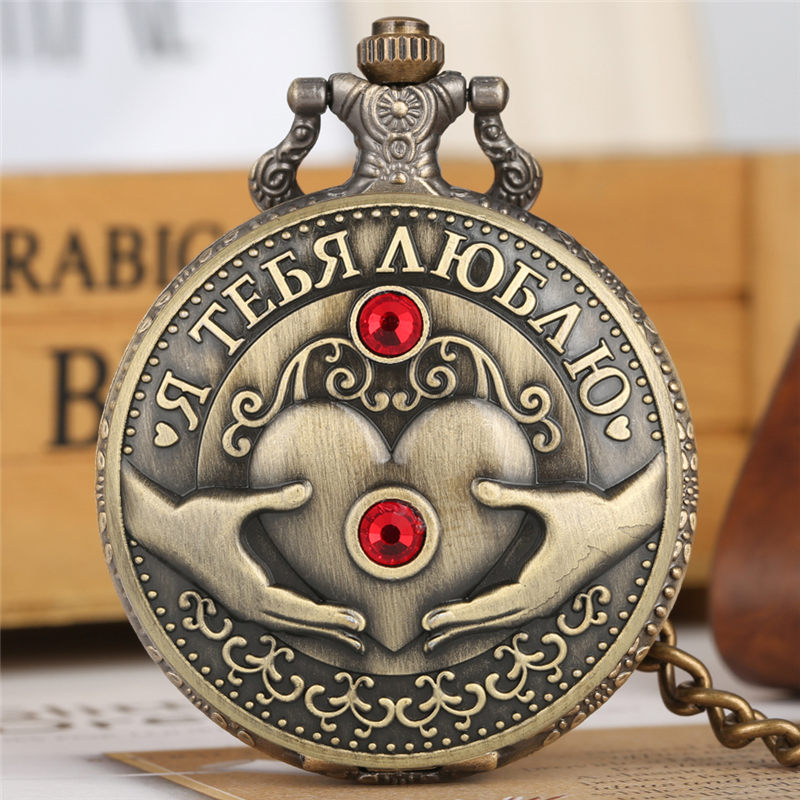 YISUYA Metal Russian Quartz Pocket Watch Rhinstone Heart Design Watches Neckalce Chain Souvenir Gift For Lover Reloj Bolsillo
