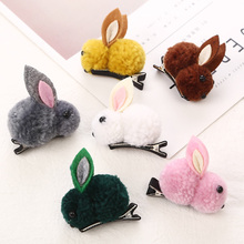 2019 New Fashion Cute hair ball rabbit Clips Girl Barrettes headwear rubber band rope childrens accessories