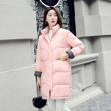 Winter Women Parka Pink Kawaii Bubble Coat Slim Solid Puffer Jacket Womens Coats Thick Long Black
