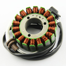 Ignition Magneto Stator Coil for HS800 ATV Magneto Engine Stator Generator Coil roller magneto coil cover yp250 linhai atv engine 250cc 300cc majesty accessories free shipping