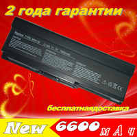JIGU New Laptop battery For dell Inspiron 1400 Vostro 1420 312-0543 312-0580 312-0584 312-0585 451-10516 451-10517 WW116 6600MAH