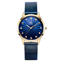 Shengke Women Watch Fashion Stainless Steel Quartz Watches Bracelet Clock Relogio Feminino 2019 SK Luxury Ladies Watches Gift