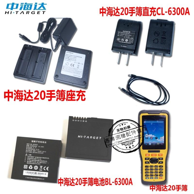 Zhonda iHand20 handbook battery BL-6300A handbook charger CL-6300D CL6300AZhonda iHand20 handbook battery BL-6300A handbook charger CL-6300D CL6300A