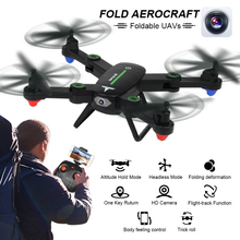 Selfie Foldable F16W Altitude Hold WIFI FPV RC Quadcopter Drone with HD Camera 2.0MP/ 0.3MP Remote Control Helicopter