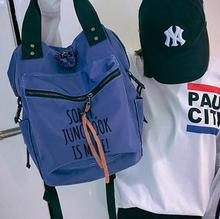 Bangtan7 Sorry, Is Mine Backpacks (14 Models)