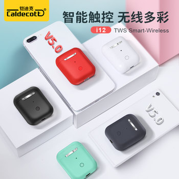 Caldecott i12 Mini Bluetooth Earphones Super Clear Stereo Bass Wireless Headset Earbuds with Mic Charging Box for xiaomi