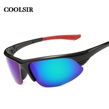 COOLSIR 2017 fashion style men's wise choice of outdoor sports  mirror anti sandstorm Polarized sunglasses 6 colors 8516