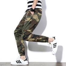 2019 Mens Jogger Clothing Pencil Harem Pants Men Camouflage Military Pants Loose Comfortable Cargo Trousers Camo Joggers New 5XL mens joggers pants men camouflage tactical cargo pants male jogger 2019 new military camo pants male trousers pantalon hombre