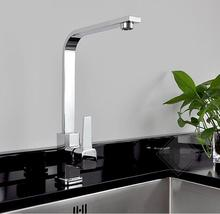 Dofaso роскошные квадратная труба смесители для кухни раковина кран с горячей и холодной воды краны