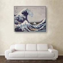 цены на Laeacco Canvas Painting Calligraphy Sea Waves Poster Print New Chinese Blue Ink Wall Art for Living Room Bedroom Home Decoration  в интернет-магазинах