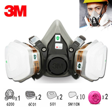 17in1  3M 6200 Half Facepiece Respirator Painting Spraying 17in1 Gas Mask Safety Work Filter Dust Mask