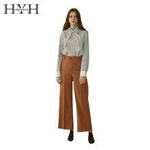 HYH Haoyihui Femme Autumn Simple Fashion Stylish Casual Pants Elegant OL High Waist Wide Leg Highlight Thin Brown Trousers