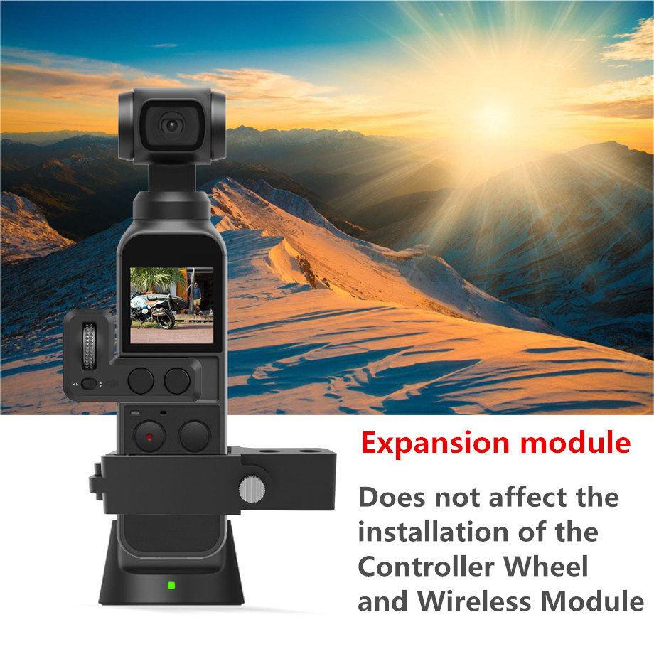 For DJI Osmo Pocket Accessory Set Mount Bracket Gimbal Extension Module Holder Parts Holder 2