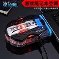 Icecoorel K1 Ноутбук СИД Кулер Выхлопной Турбины Вентилятора USB Вакуума Воздуха Извлечение Турбо Радиатор Оптовая Скидка