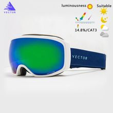 2019 New brand ski goggles double UV400 Protection anti-fog big mask glasses skiing men women snow snowboard