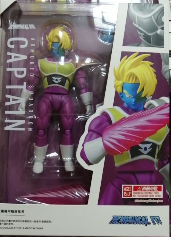in stock Demoniacal Fit Shazhavi Dragon Ball Z Sauzer Freeza Soldier Armored Squadron Captain DBZ Figure